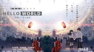 HALLO WORLDのタイトル画像